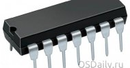 Что такое микросхема? Как ее проектируют и производят?