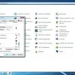 Как отключить инверсию мыши в Windows 7?
