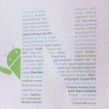 Android N: новшества операционной системы