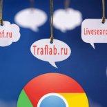 Как удалить traflab.ru