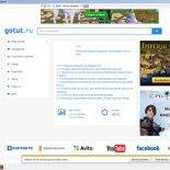Как удалить Gotut.ru