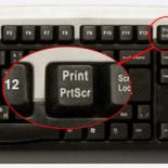 Как сделать скриншот экрана (Print Screen)