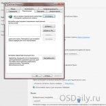 Как настроить прокси-сервер в браузере Opera?