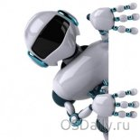 Что такое робототехника?