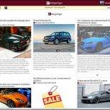Сервис хранения информации — Categoriya.com