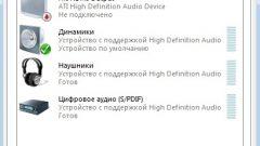 Передача звука через HDMI
