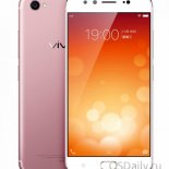 Vivo объявляет о выпуске смартфонов Х9 и Х9 Plus с 20МП + 8МП двойной селфи-камерой