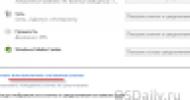 Как скрыть или сделать видимыми значки области уведомления в Windows 7